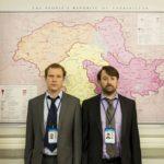 Where is Ambassadors filmed? – TV Series Film Locations